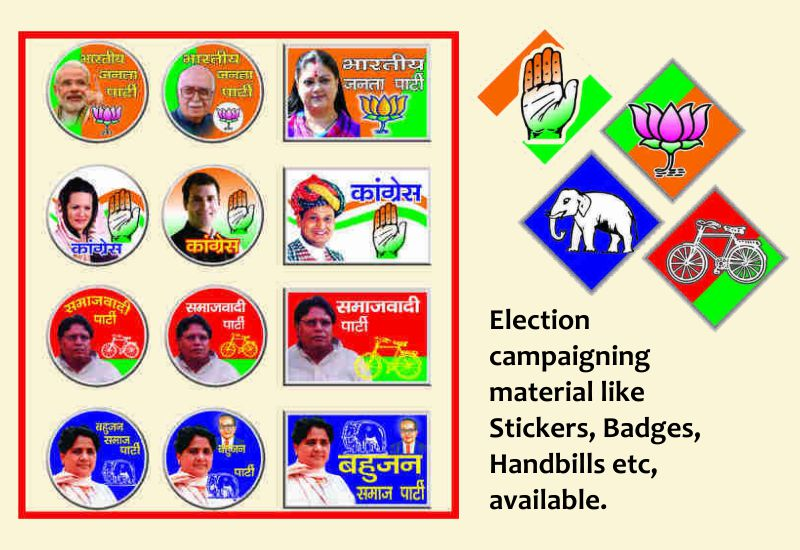 Election-batches-sample